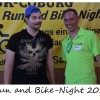 10. HUK-COBURG Run and Bike-Night 2019 - 10. HUK-COBURG Run and Bike-Night 2019 - Photobox